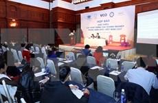 2017年越南APEC峰会期间企业活动频繁
