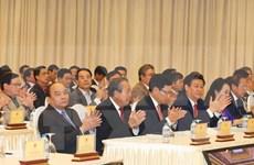 张和平副总理:政府办公厅应在创新型政府建设中率先垂范