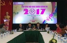 2017年河内讲武春节展销会将推介全国各地的土特产
