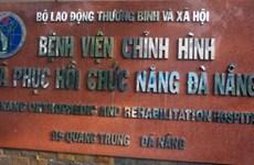 越南继续向老挝伤残军人和残疾人提供援助