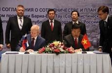 巴地头顿省同俄罗斯联邦巴什科尔托斯坦共和国签署合作协议