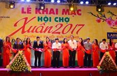 2017年岘港市春节展销会正式开展