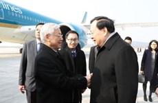 阮富仲总书记离开北京前往浙江省