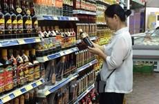 越南发布传统鱼露标准体系