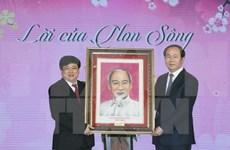 陈大光主席:胡伯伯的贺年诗是国家之檄