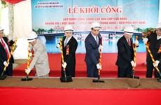 越南横模—中国峒中口岸桥正式动工兴建