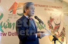 越南—印度建交45周年纪念典礼在新德里举行