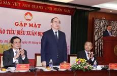 越南祖国阵线中央委员会举行旅外模范越侨代表见面会