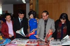2017年丁酉春节特刊展:全面反映国家经济社会发展成就