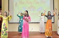 越南驻美国大使馆举行2017年春节招待会