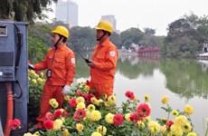 河内市确保春节期间电力供应
