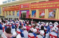 越南共产党历次全国代表大会资料图片展在海防市开展