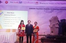 越南8个单位获得东盟旅游奖