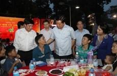 胡志明市加工区和工业园区举行员工迎新春活动