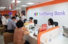 """越南17家商业银行跻身""""2016年亚洲银行500强""""榜单"""