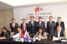越韩:双边经济合作的成功典范