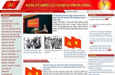 强化党的建设 推进国家稳步前行