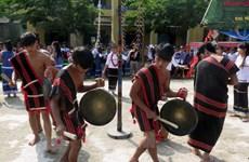 越南广义省努力保护与弘扬赫耶族锣钲文化空间