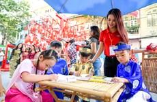 2017丁酉春节书街开幕