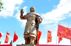 越南平定省举行玉回—栋多大捷228周年纪念典礼