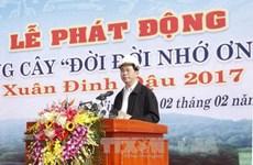 越南国家主席陈大光赴广宁省调研