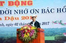 越南全国各地纷纷举行新春植树节活动