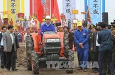 国家主席陈大光:大力发展高科技农业 向世界各国出口优质农产品