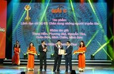 第一届党建新闻奖颁奖仪式在河内举行