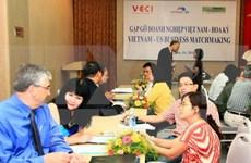 推进越南各地与美国马里兰州的合作
