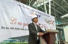 越南承办的2017年亚太经合组织系列会议已准备就绪