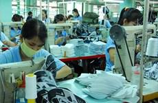 越南颁发有关改善经营环境和提高国家竞争力的决议