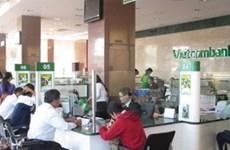 """越南外贸股份商业银行荣获""""越南最佳财资和现金管理银行""""大奖"""