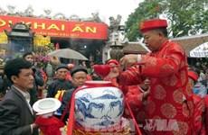 越南南定省独特的迎水祭鱼仪式