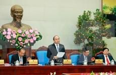 越南政府1月例行会议决议:积极制定新形势下提高国家竞争力的有效措施