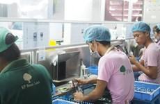 老挝成为日本多家投资商的投资乐土