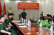 越南人民军援建柬埔寨军队医院远程医疗系统投入使用
