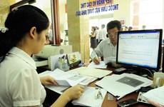 北江省推进行政改革 不断提升服务人民和企业的质量