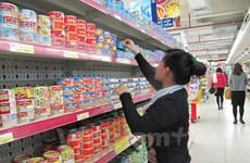 2017年1月份越南消费品零售总额及服务收入同比增长9.9%