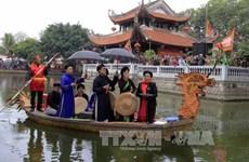 越南春季庙会