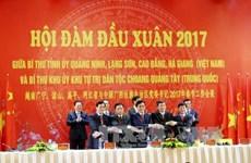 越南边界四省与中国广西壮族自治区加强全面合作关系