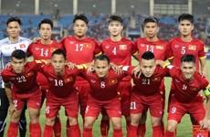 FIFA最新排名:越南居世界第136位 亚洲第22位