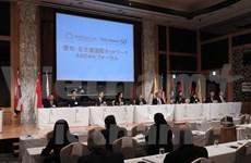 日本东盟国国际合作论坛在日本举行