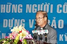 胡志明市天主教信教群众积极参加爱国竞赛