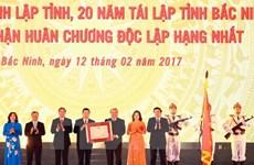 阮春福总理出席北宁省成立185周年纪念典礼