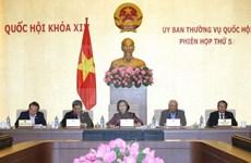 越南第十四届国会常委会第七次会议即将召开