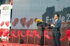 武德儋副总理:切实加强人力资源与基础设施建设服务于科学技术发展事业