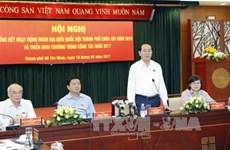 越南国家主席陈大光:应继续提高为人民服务的责任精神