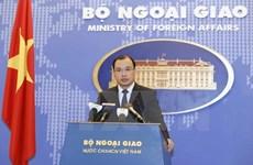 越南对朝鲜进行中程地对地弹道导弹试验深表担忧