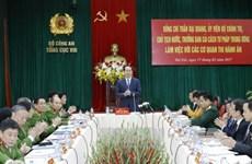陈大光主席:加强社会主义法制弘扬法律至上精神