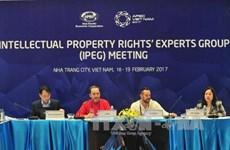 2017年APEC峰会:APEC知识产权专家组第44次会议在庆和省召开